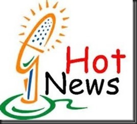hot-news_thumb